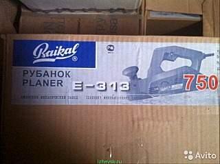 640 X 478  79.9 Kb 359 X 480  39.8 Kb 640 X 478  65.8 Kb 359 X 480  41.3 Kb продам новый перфоратор байкал, шлифовальную машинку угловую, рубанок