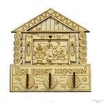 1500 X 1500 352.1 Kb Сувениры от Панды. Открываем ряды