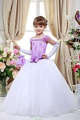 682 X 1024 122.3 Kb 682 X 1024 145.0 Kb Волшебные наряды для принцесс. ВОЗОБНОВИМ?