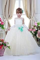 682 X 1024 137.8 Kb 682 X 1024 131.5 Kb 533 X 800 73.8 Kb Волшебные наряды для принцесс. ВОЗОБНОВИМ?
