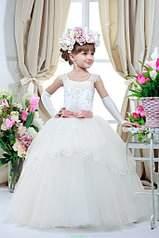 682 X 1024 127.9 Kb 682 X 1024 137.8 Kb 682 X 1024 131.5 Kb 533 X 800 73.8 Kb Волшебные наряды для принцесс. ВОЗОБНОВИМ?