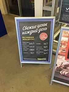 1920 X 2560 313.0 Kb METRO Cash & Carry в Ижевске - обсуждение!