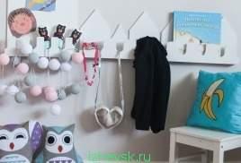 268 x 182 268 x 182 уютный магазин, вигвамы, эко-мешки для игрушек, тайские гирлянды и пр. оформление
