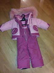 1920 X 2589 344.4 Kb Продажа одежды для детей.
