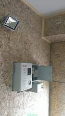 455 X 807  81.2 Kb Электромонтажые работы, электрик, монтаж-замена проводки, группа учета, ЛЭП