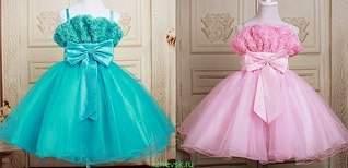 610 X 295 37.1 Kb 300 X 450 36.8 Kb 400 X 600 62.2 Kb 682 X 1024 82.1 Kb 682 X 1024 133.2 Kb Волшебные наряды для принцесс. ВОЗОБНОВИМ?