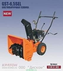 408 X 458 31.2 Kb 408 X 458 89.7 Kb Снегоуборочная техника