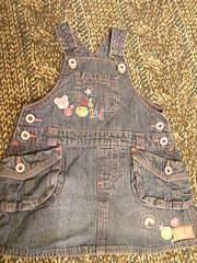 1920 X 2560 714.6 Kb 1920 X 2560 439.6 Kb Продажа одежды для детей.