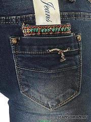 600 X 800 206.7 Kb 600 X 800 56.6 Kb 600 X 800 55.7 Kb 600 X 800 41.4 Kb 600 X 800 40.6 Kb Знакомые джинсы от Jeansо-мэна.!51-ЖДЕМ! УТЕПЛЕННЫЕ! заказы ПРИНИМАЮ