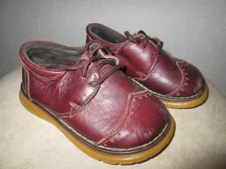 1920 X 1440 277.3 Kb Продажа детской обуви