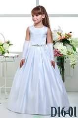 537 X 807 65.3 Kb Волшебные наряды для принцесс. ВОЗОБНОВИМ?
