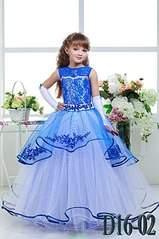537 X 807 98.6 Kb 537 X 807 72.3 Kb 537 X 807 65.3 Kb Волшебные наряды для принцесс. ВОЗОБНОВИМ?