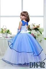 537 X 807 84.2 Kb 537 X 807 98.6 Kb 537 X 807 72.3 Kb 537 X 807 65.3 Kb Волшебные наряды для принцесс. ВОЗОБНОВИМ?