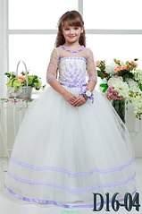 537 X 807 69.3 Kb 537 X 807 69.5 Kb Волшебные наряды для принцесс. ВОЗОБНОВИМ?