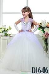 537 X 807 66.2 Kb Волшебные наряды для принцесс. ВОЗОБНОВИМ?