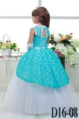 537 X 807 87.2 Kb Волшебные наряды для принцесс. ВОЗОБНОВИМ?