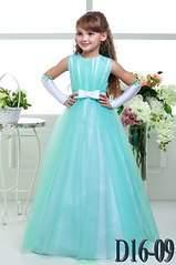 537 X 807 62.3 Kb 537 X 807 87.2 Kb Волшебные наряды для принцесс. ВОЗОБНОВИМ?