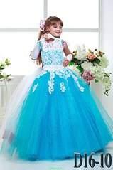 537 X 807 85.0 Kb 537 X 807 66.1 Kb 537 X 807 62.3 Kb 537 X 807 87.2 Kb Волшебные наряды для принцесс. ВОЗОБНОВИМ?