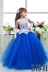 537 X 807 94.0 Kb 537 X 807 85.0 Kb 537 X 807 66.1 Kb 537 X 807 62.3 Kb 537 X 807 87.2 Kb Волшебные наряды для принцесс. ВОЗОБНОВИМ?