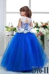 537 X 807 93.1 Kb Волшебные наряды для принцесс. ВОЗОБНОВИМ?