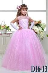 537 X 807 87.6 Kb 537 X 807 83.7 Kb 537 X 807 82.1 Kb 537 X 807 93.1 Kb Волшебные наряды для принцесс. ВОЗОБНОВИМ?