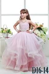 537 X 807 72.1 Kb 537 X 807 61.7 Kb Волшебные наряды для принцесс. ВОЗОБНОВИМ?