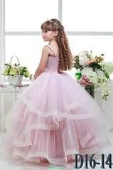 537 X 807 70.0 Kb 537 X 807 72.1 Kb 537 X 807 61.7 Kb Волшебные наряды для принцесс. ВОЗОБНОВИМ?