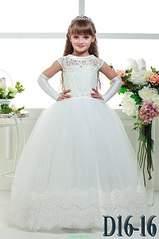 537 X 807 67.5 Kb Волшебные наряды для принцесс. ВОЗОБНОВИМ?