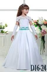 537 X 807 64.0 Kb 537 X 807 78.8 Kb 537 X 807 74.8 Kb Волшебные наряды для принцесс. ВОЗОБНОВИМ?