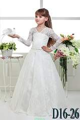 537 X 807 75.6 Kb 537 X 807 68.5 Kb Волшебные наряды для принцесс. ВОЗОБНОВИМ?