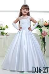 537 X 807 65.8 Kb 537 X 807 81.1 Kb 537 X 807 75.6 Kb 537 X 807 68.5 Kb Волшебные наряды для принцесс. ВОЗОБНОВИМ?