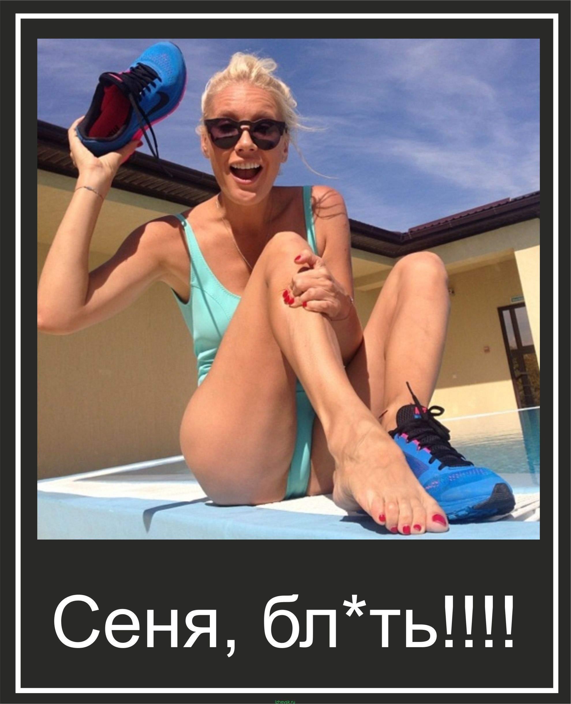 Голая Лена Малышева Видно её сиськи киску и попку