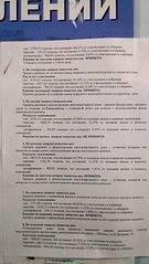1013 X 1800 442.2 Kb А-10. ул. И.Закирова, д. 16.