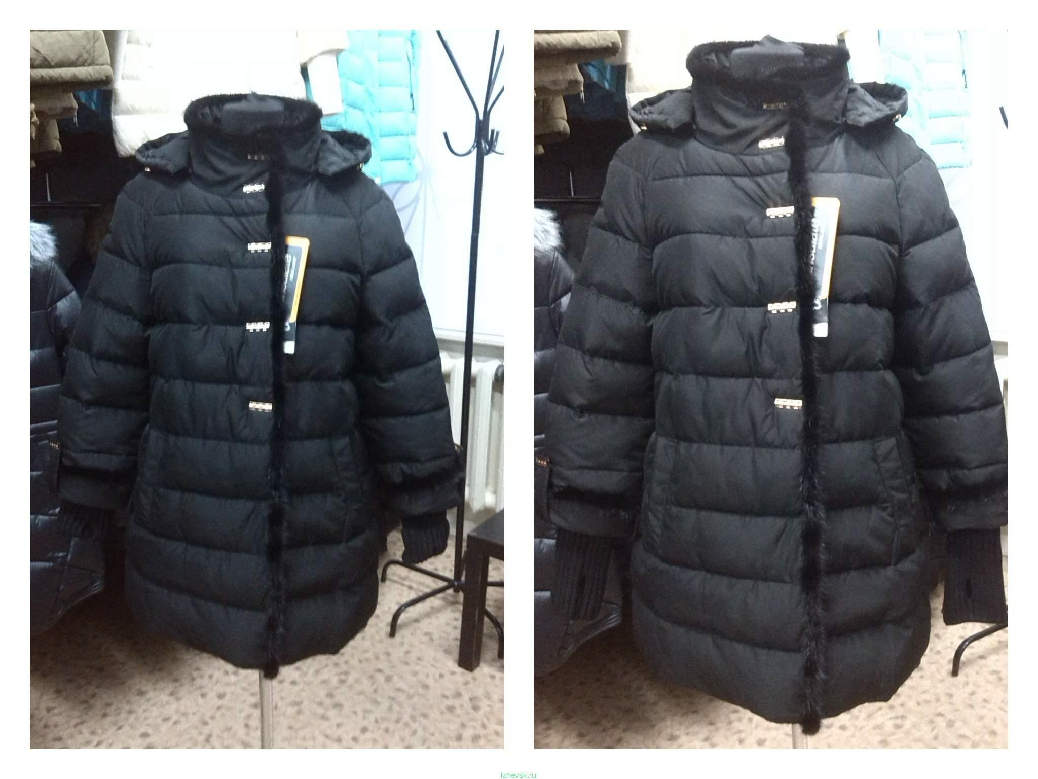 Купить Зимнюю Куртку Ижевске