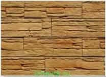 208 x 150 Декоративный искусственный камень, Тротуарная плитка, Брусчатка.Новые виды