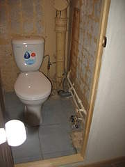1944 X 2592 235.8 Kb Ремонт ванных комнат и санузлов под ключ! Фото внутри. Бригада Свободна!