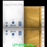 150 x 150 150 x 150 150 x 150 Почтовая упаковка - Всё для отправки писем, бандеролей и посылок на оформлении