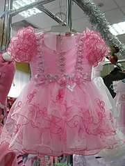 453 X 604 65.9 Kb Продажа одежды для детей.