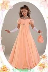 160 x 240 Волшебные наряды для принцесс. ВОЗОБНОВИМ?