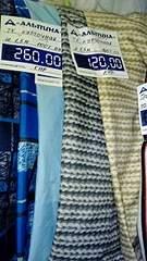 1440 X 2560 384.3 Kb ДЕТСКАЯ ОДЕЖДА НА ЗАКАЗ, пеленаторы, мобильные стульчики, трикотаж!