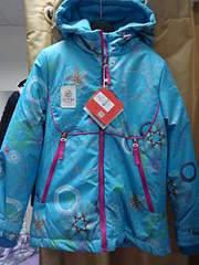 1920 X 2560 454.8 Kb 1920 X 2560 394.1 Kb 1920 X 2560 369.9 Kb 1920 X 2560 534.7 Kb 'ДЕТКИ.ру' -детская одежда с 56-164см! ЗИМА-ВЕРХ-пальто, мембрана.-костюмы, слитники !