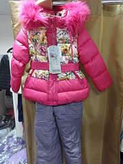 1920 X 2560 474.0 Kb 1920 X 2560 423.7 Kb 'ДЕТКИ.ру' -детская одежда с 56-164см! ЗИМА-ВЕРХ-пальто, мембрана.-костюмы, слитники !