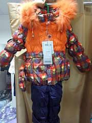 1920 X 2560 467.7 Kb 1920 X 2560 474.0 Kb 1920 X 2560 423.7 Kb 'ДЕТКИ.ру' -детская одежда с 56-164см! ЗИМА-ВЕРХ-пальто, мембрана.-костюмы, слитники !