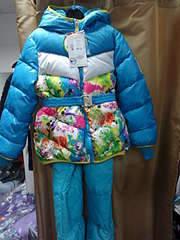 1920 X 2560 406.4 Kb 1920 X 2560 467.7 Kb 1920 X 2560 474.0 Kb 1920 X 2560 423.7 Kb 'ДЕТКИ.ру' -детская одежда с 56-164см! ЗИМА-ВЕРХ-пальто, мембрана.-костюмы, слитники !