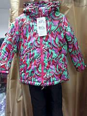 1920 X 2560 568.3 Kb 1920 X 2560 583.9 Kb 1920 X 2560 459.0 Kb 1920 X 2560 407.2 Kb 'ДЕТКИ.ру' -детская одежда с 56-164см! ЗИМА-ВЕРХ-пальто, мембрана.-костюмы, слитники !
