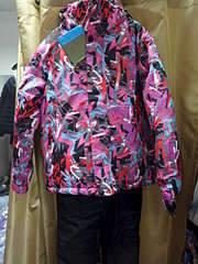 1920 X 2560 517.9 Kb 'ДЕТКИ.ру' -детская одежда с 56-164см! ЗИМА-ВЕРХ-пальто, мембрана.-костюмы, слитники !