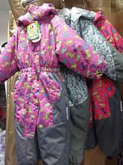 1920 X 2560 582.8 Kb 1920 X 2560 506.2 Kb 1920 X 2560 549.5 Kb 'ДЕТКИ.ру' -детская одежда с 56-164см! ЗИМА-ВЕРХ-пальто, мембрана.-костюмы, слитники !