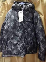 1920 X 2560 439.1 Kb 1920 X 2560 356.3 Kb 'ДЕТКИ.ру' -детская одежда с 56-164см! ЗИМА-ВЕРХ-пальто, мембрана.-костюмы, слитники !