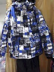 1920 X 2560 571.3 Kb 'ДЕТКИ.ру' -детская одежда с 56-164см! ЗИМА-ВЕРХ-пальто, мембрана.-костюмы, слитники !