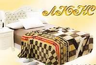 1000 X 671 230.8 Kb 576 X 768 114.9 Kb ПремиумТекс Халаты, полотенца; покрывала::N4 стоп 4 сент СКИДКИ 20%